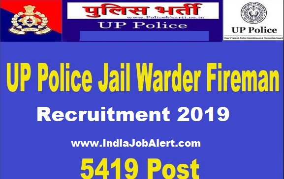 UP Police Fireman, Jail Warden, Horse Rider Online Form 2019
