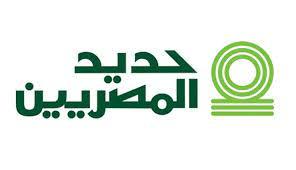 وظائف شركة حديد المصريين بالعين السخنة براتب 6 آلاف جنية 2021