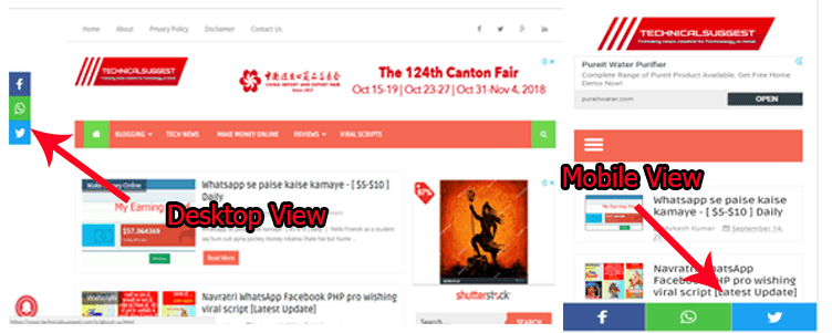 Share buttons Desktop and Mobile View