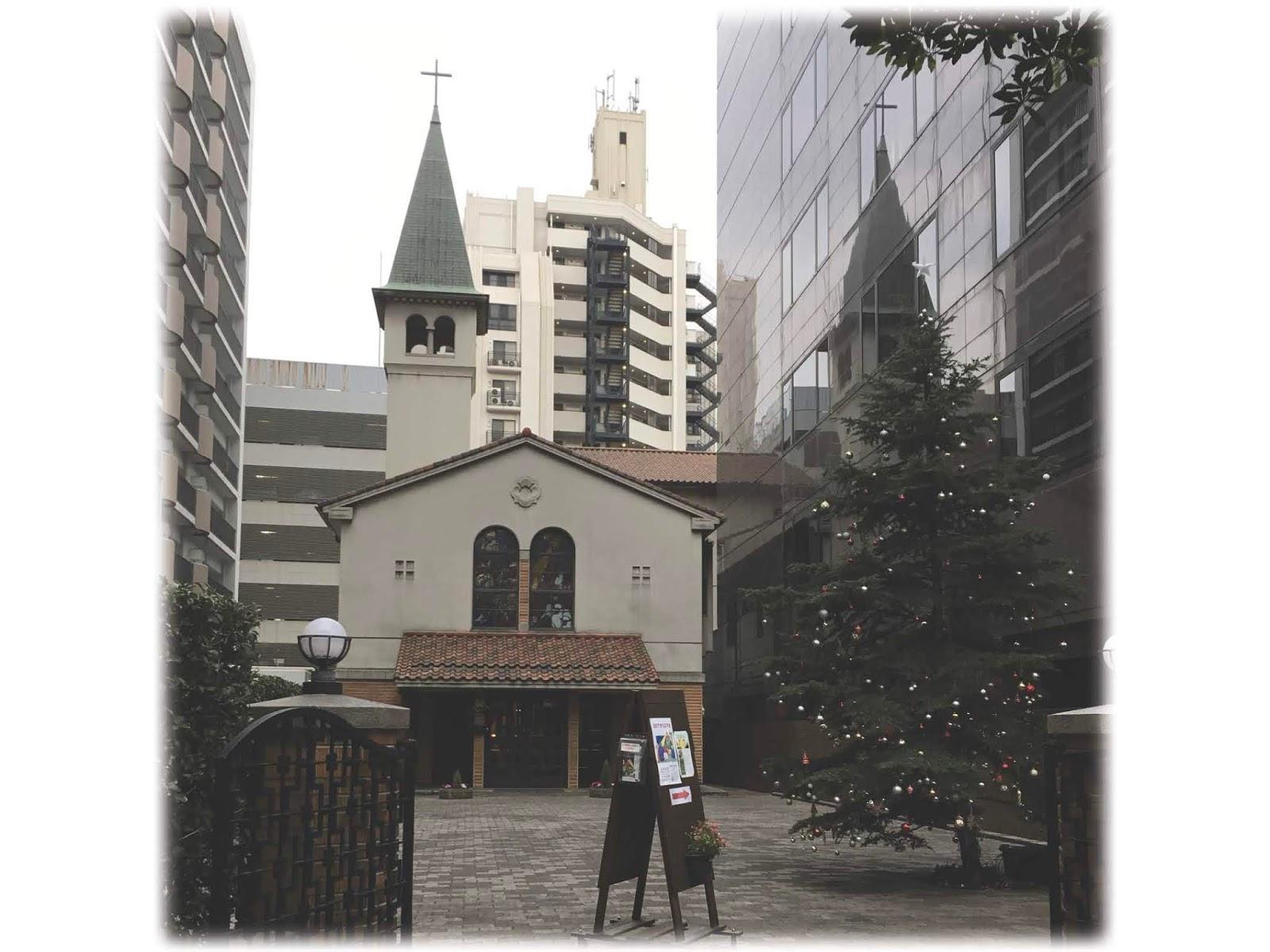 日本基督教団福岡中部教会