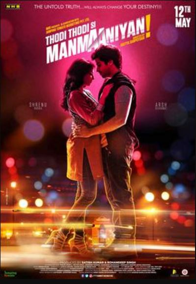 Thodi Thodi Si Manmaaniyan Movie Download
