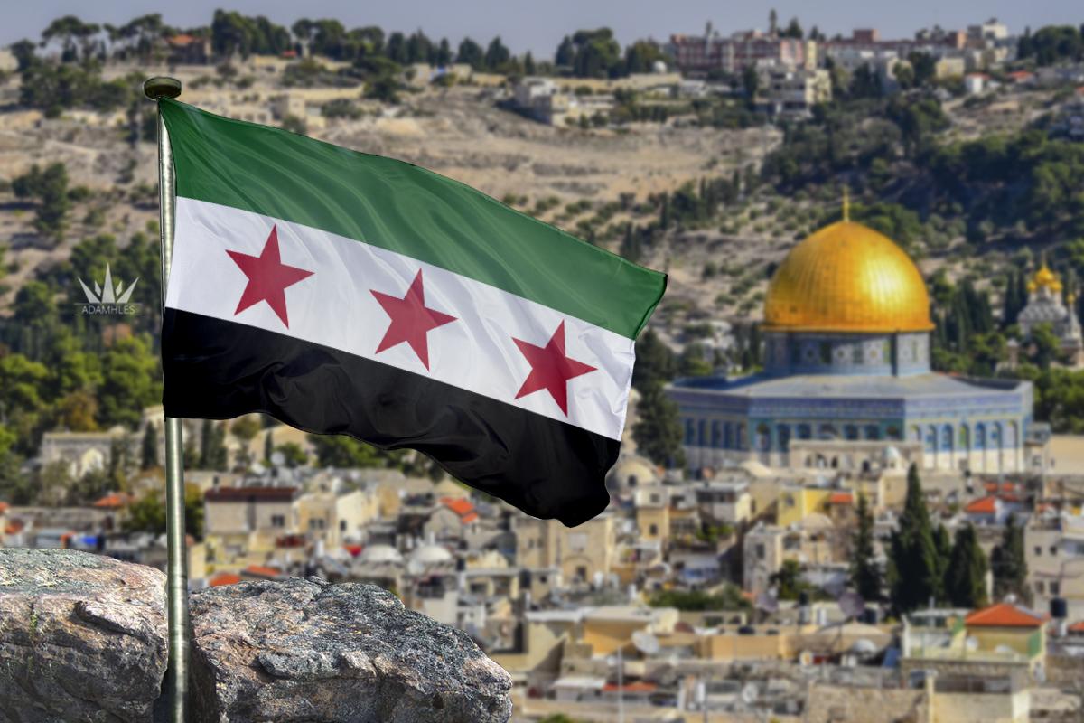 علم سوريا في القدس اجمل خلفيات سوريا Flag of Syria in Jerusalem