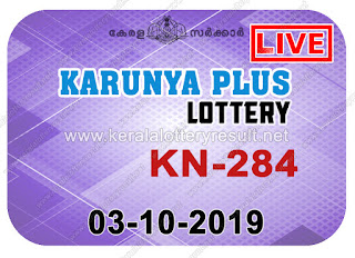 "KeralaLotteryresult.net, ""kerala lottery result 03 10 2019 karunya plus kn 284"", karunya plus today result : 03-10-2019 karunya plus lottery kn-284, kerala lottery result 03-10-2019, karunya plus lottery results, kerala lottery result today karunya plus, karunya plus lottery result, kerala lottery result karunya plus today, kerala lottery karunya plus today result, karunya plus kerala lottery result, karunya plus lottery kn.284 results 03-10-2019, karunya plus lottery kn 284, live karunya plus lottery kn-284, karunya plus lottery, kerala lottery today result karunya plus, karunya plus lottery (kn-284) 3/10/2019, today karunya plus lottery result, karunya plus lottery today result, karunya plus lottery results today, today kerala lottery result karunya plus, kerala lottery results today karunya plus 03 10 19, karunya plus lottery today, today lottery result karunya plus 3-10-19, karunya plus lottery result today 3.10.2019, kerala lottery result live, kerala lottery bumper result, kerala lottery result yesterday, kerala lottery result today, kerala online lottery results, kerala lottery draw, kerala lottery results, kerala state lottery today, kerala lottare, kerala lottery result, lottery today, kerala lottery today draw result, kerala lottery online purchase, kerala lottery, kl result, yesterday lottery results, lotteries results, keralalotteries, kerala lottery, keralalotteryresult, kerala lottery result, kerala lottery result live, kerala lottery today, kerala lottery result today, kerala lottery results today, today kerala lottery result, kerala lottery ticket pictures, kerala samsthana bhagyakuri"