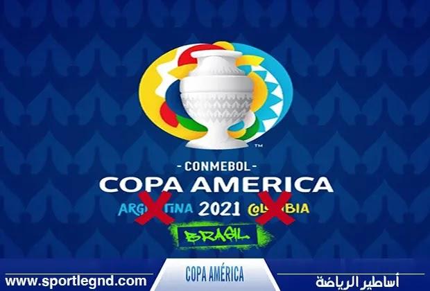 البرازيل تستضيف كوبا امريكا 2021