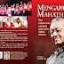 Buku 'Mengapa Mahathir ?'' Yang Mesti Dimiliki Sebelum 9 Mei Ini