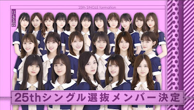 Total Penjualan Shiawase no Hogoshoku Single Nogizaka46 ke-25