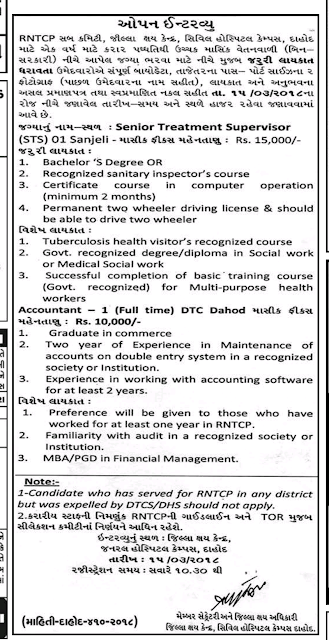 RNTCP Dahod Recruitment