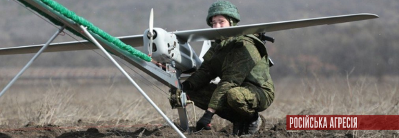 Росія на Донбасі використовує більше 8 типів БПЛА