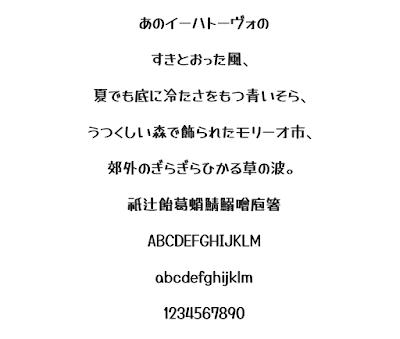 Download font jepang Yusei Magic