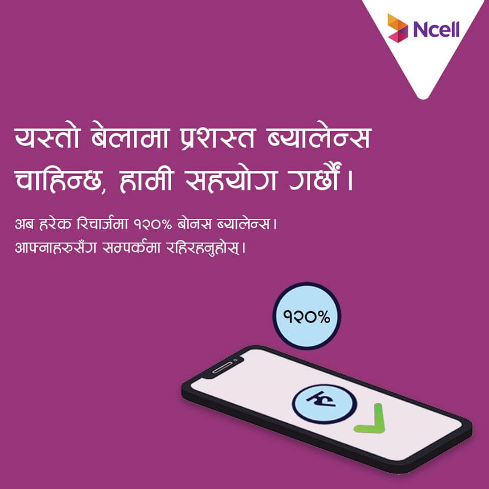 Ncell increases recharge on bonus balance from 50% to 120%