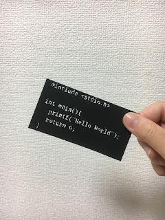 影織のプログラミング切り絵(Before)