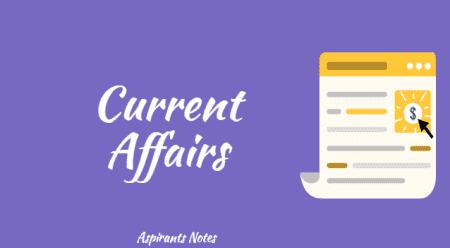 Shankar IAS Monthly Current Affairs July 2019 PDF