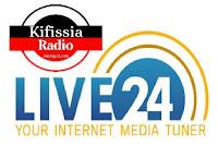 http://live24.gr/radio/generic.jsp?sid=3471&fbclid=IwAR3KguyVHchSrTC1uYCtgOkjO0ocrE8G8V6tZMrOH_7xV_iDNVMKaC4Z8i8#gsc.tab=0