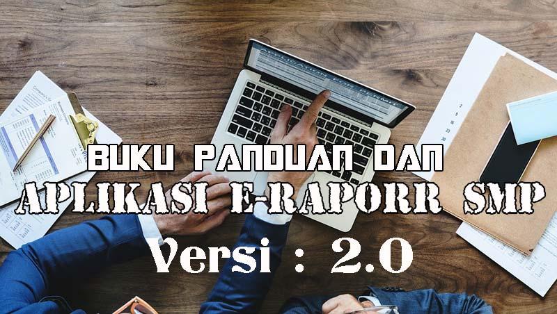 Aplikasi E-Rapor SMP 2019/2020