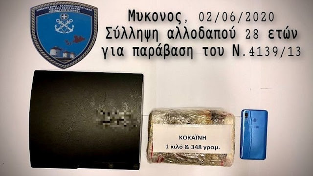 Cocaine hid in Play Station, 28-year-old Albanian arrested in Mykonos