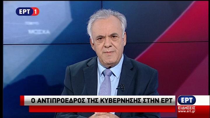 Γ. Δραγασάκης: Εγγυώμαστε ότι δεν θα μειωθεί το αφορολόγητο