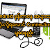 Android ဖုန္းကေန အမ်ားသူ သံုးလို႔ရေအာင္ Connection မ်ွေဝနည္း
