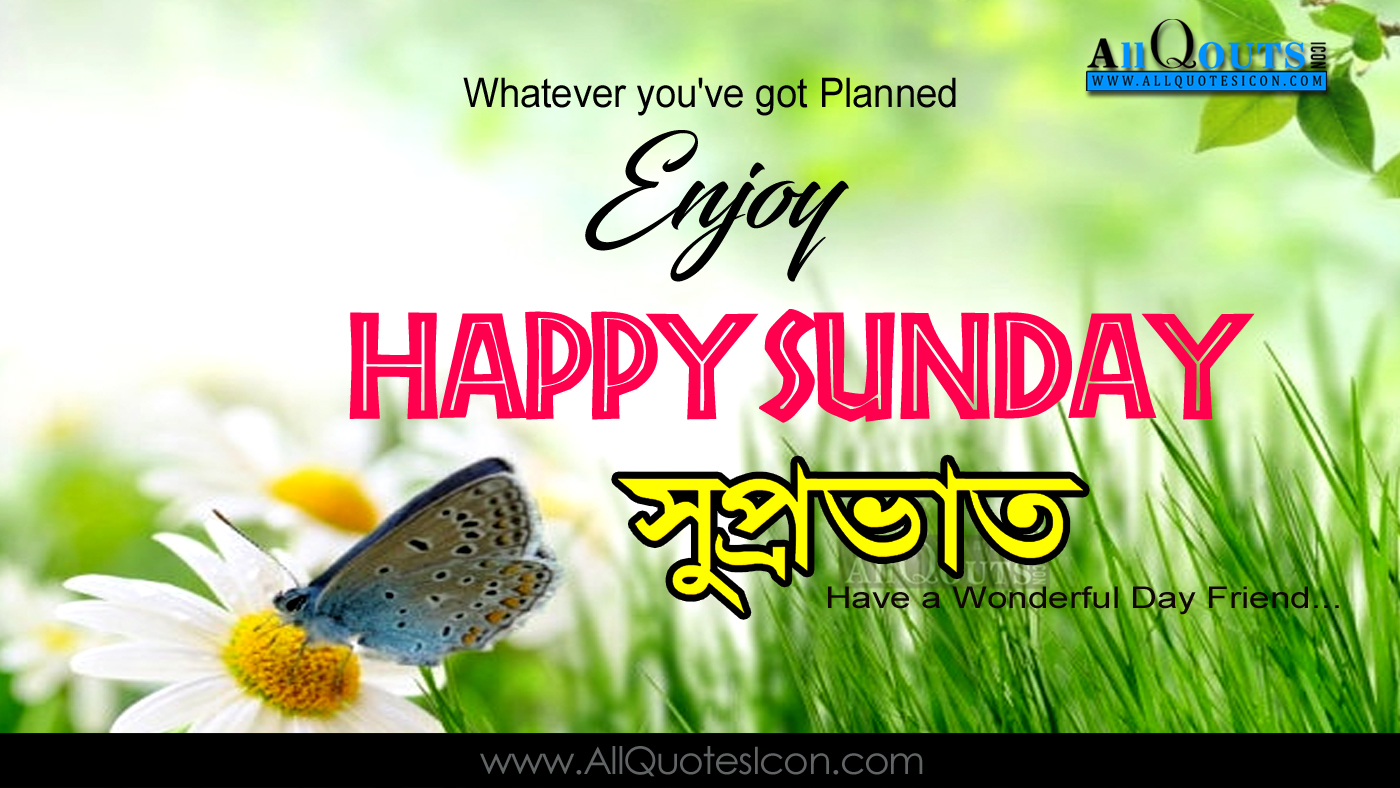 Good Day Quotes Happy Sunday Quotes Wallpapers Best Bengali Good Morning Quotes