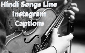 Instagram Captions Top Instagram Caption To Rock Your Feed Quotes World 4 U Here is a list of websites where you can watch the latest films songs online, listen 2019 new hindi songs free online or download latest hindi songs mp3, news updates at india tv saavn gaana.com, amazon music. instagram caption to rock your feed