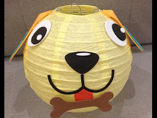 puppy paper lantern