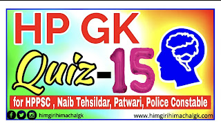 Himgiri HIMACHAL GK QUIZ SERIES FOR HPPSC HAS