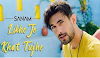 लिखे जो खत तुझे Likhe Jo Khat Tujhe – Hindi Lyrics