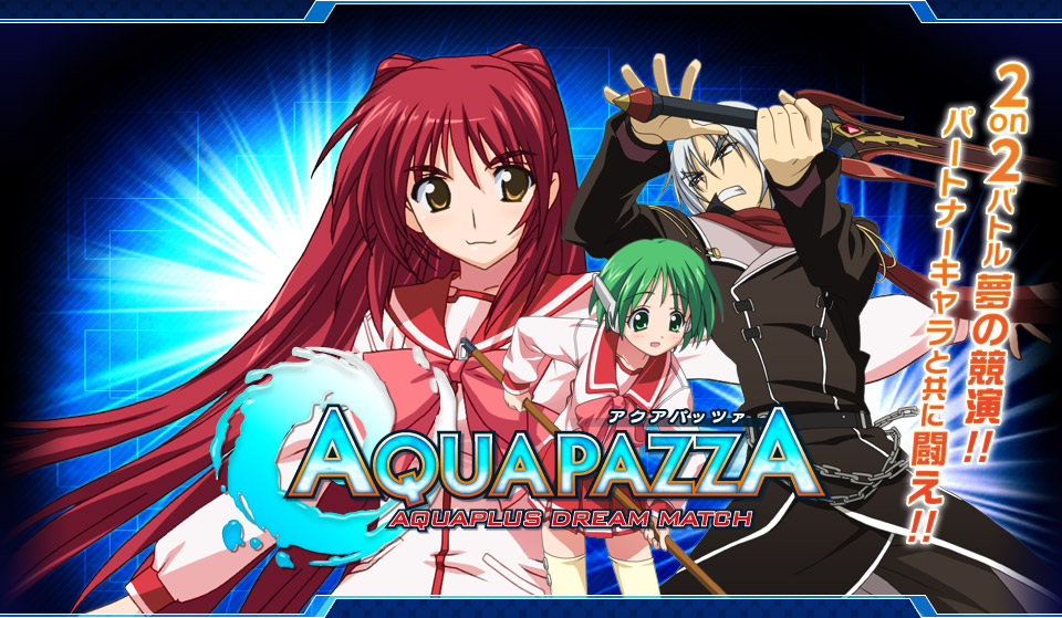 Aquapazza Aquaplus Dream Match Arcade Dump