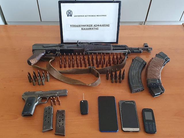 Εξιχνιάστηκαν δύο ληστείες στη Μεσσηνία - Συνελήφθη δραπέτης φυλακών