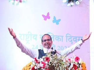'PANKH Abhiyan'—Madhya Pradesh