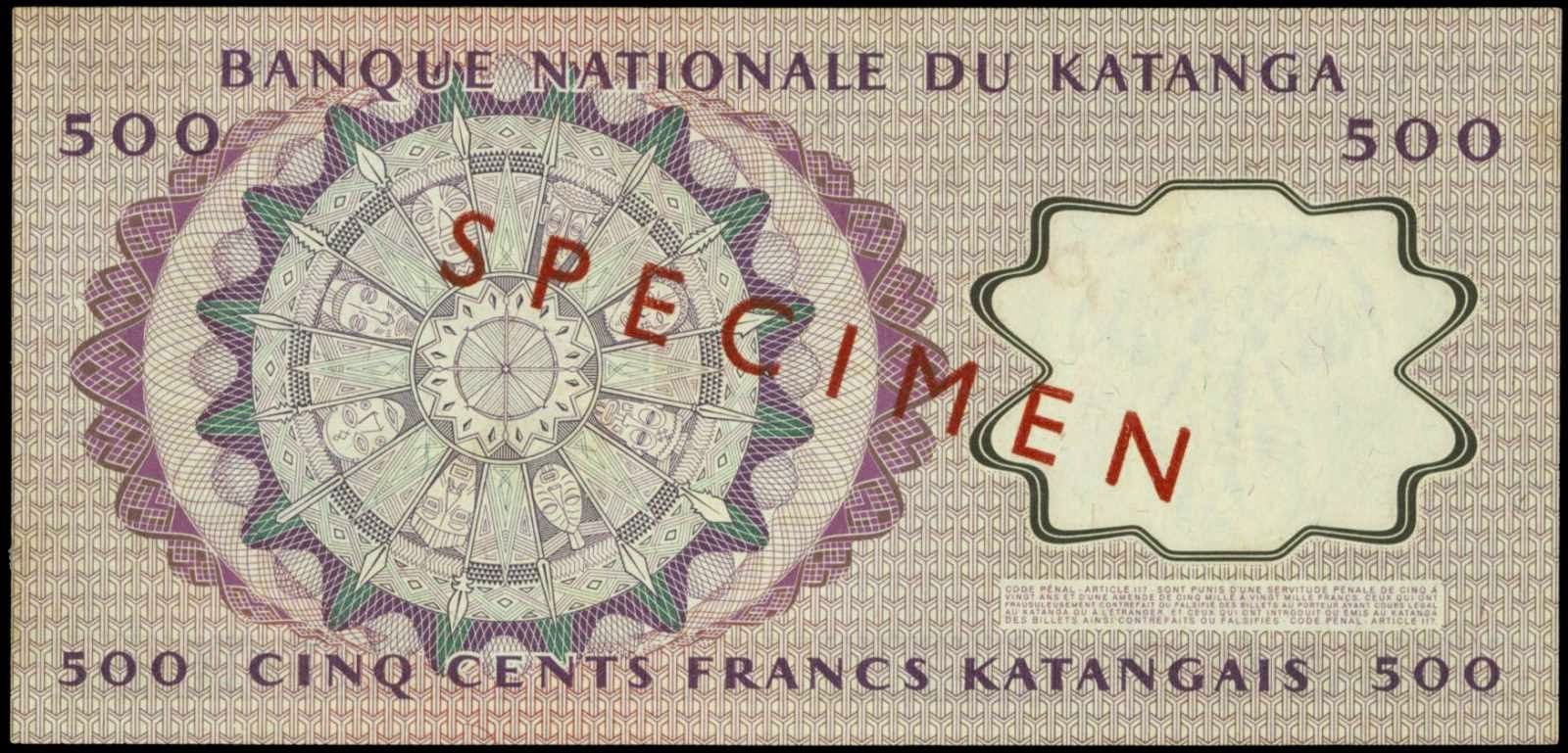 Katanga paper money 500 Francs