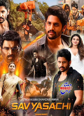 Savyasachi (2019) Hindi Dubbed movie 720p HD Download