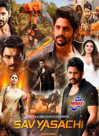 Savyasachi (2019) Hindi Dubbed movie 720p HD Download