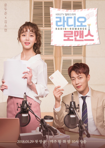 Radio Romance | Eps 01-06 [Ongoing]