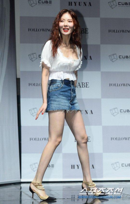 Hyuna makes 'Babe' comeback ~ Netizen Buzz