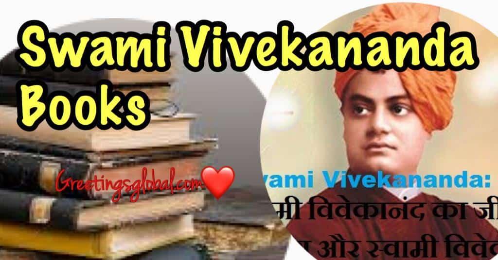 swami-Vivekananda-books-images
