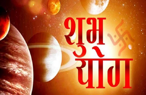 New year is becoming extremely auspicious yoga, know the movement of constellations and planets on New Year