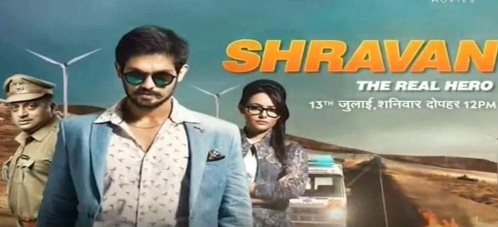Shravan The Real Hero Hindi Dubbed Full Movie Nakhul Aachal Munjal