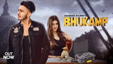 BHUKAMP Lyrics - Devender Ahlawat