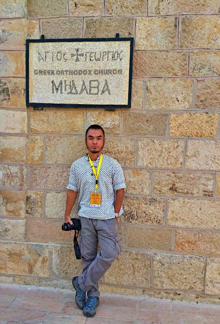 Marky Ramone Go in Madaba Mosaic Map in Saint George Church