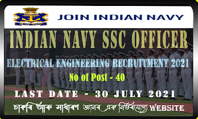 Indian Navy SSC Officer Recruitment(Electrical Engineering)