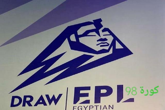 شعار الدورى المصرى للموسم الجديد 2020/2021