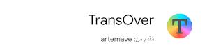 TransOver