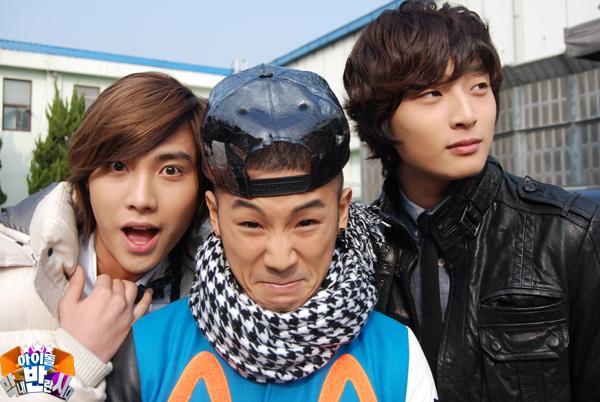 Korean Variety Shows ~: Idol Maknae Rebellion Ep 3 [ENG]