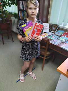 Девочка выбрала книги по программе бібліотека-філія №4 М.Дніпро