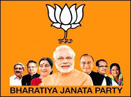 भाजपा सरकार