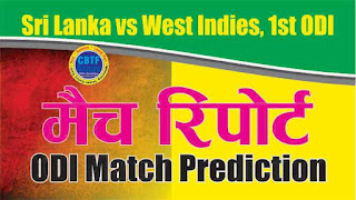 One Day 2nd ODI Sri Lanka vs West Indies Betting Tips Prediction Today
