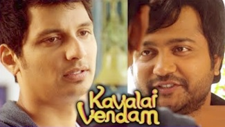 Kavalai Vendam Movie Scenes | Jiiva upset with Kajal | Sunaina