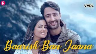 Jab Main Badal Ban Jaaun Lyrics Payal Dev