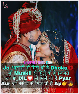 Cute_Love_Shayari_images