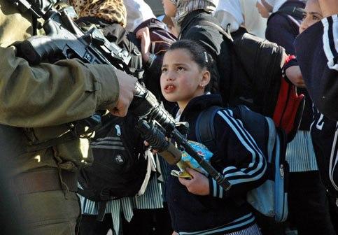 Palestine kids 1